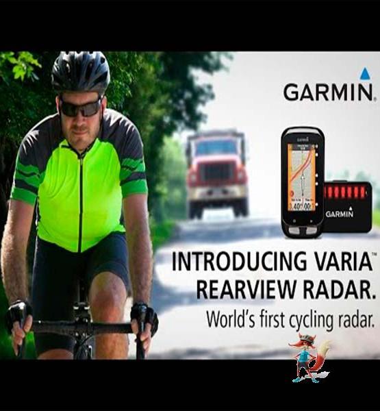 Radar Garmin Varia