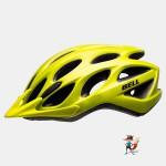 Cascos Bell Tracker amarillo
